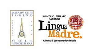 Logo Rotary e Concorso