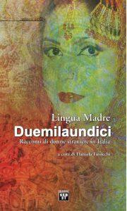 Lingua Madre 2011 (2)